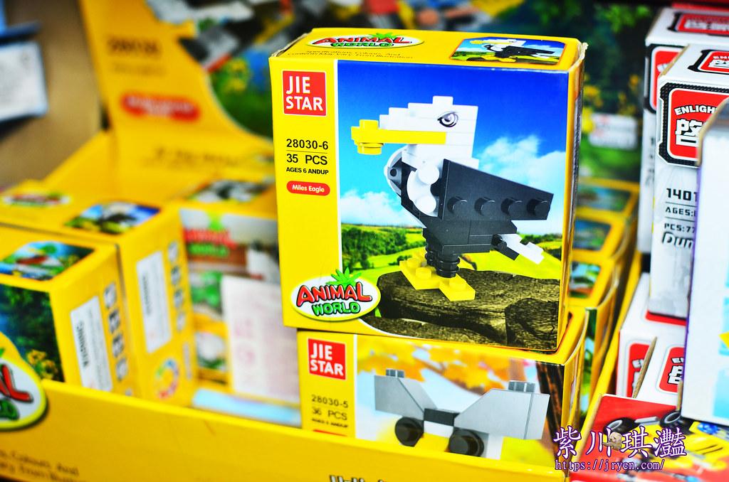 彰化易購玩具批發-027