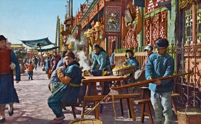 Street life of Peking, 1921