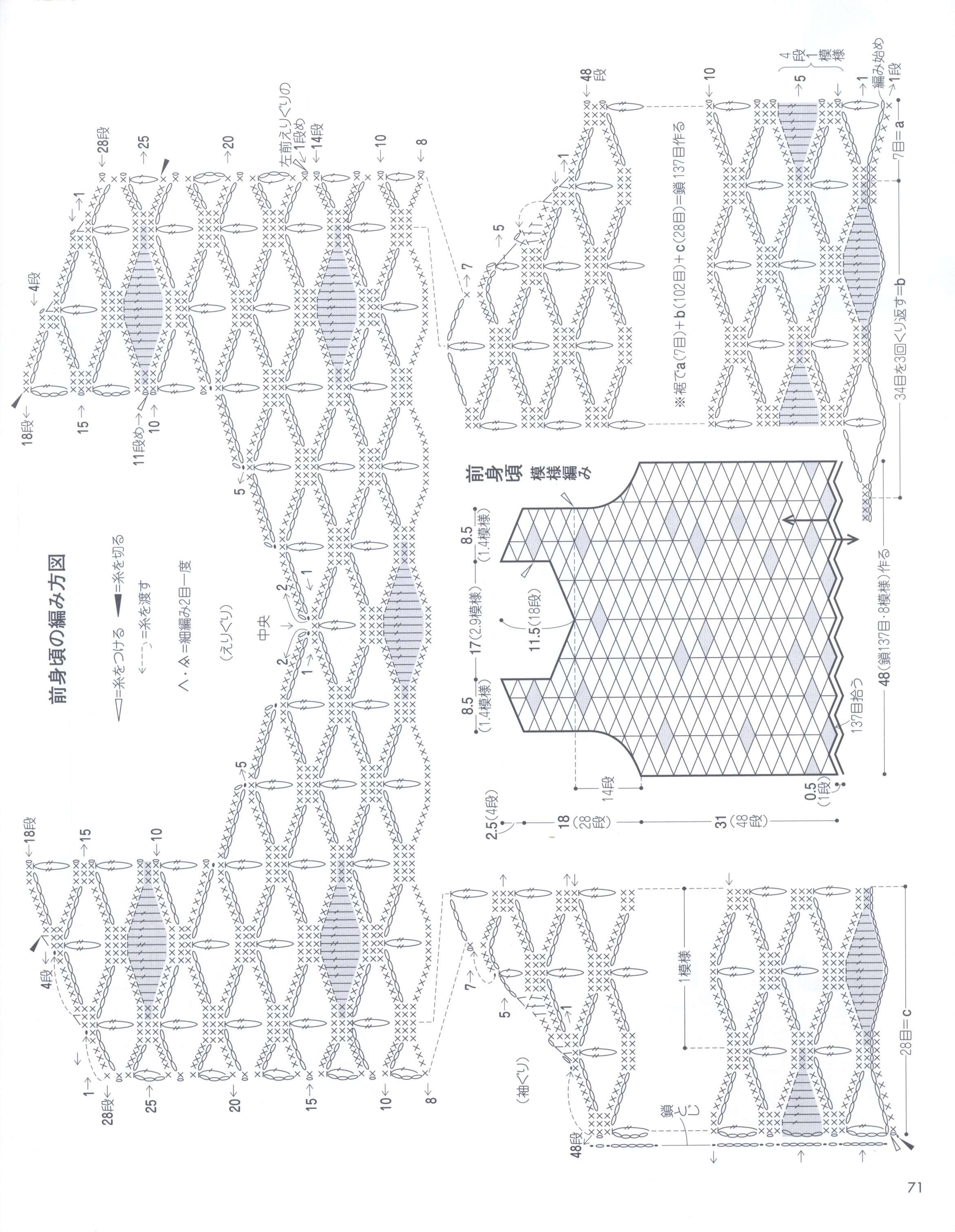 1330_Luxury Style Knit 2015 (22)