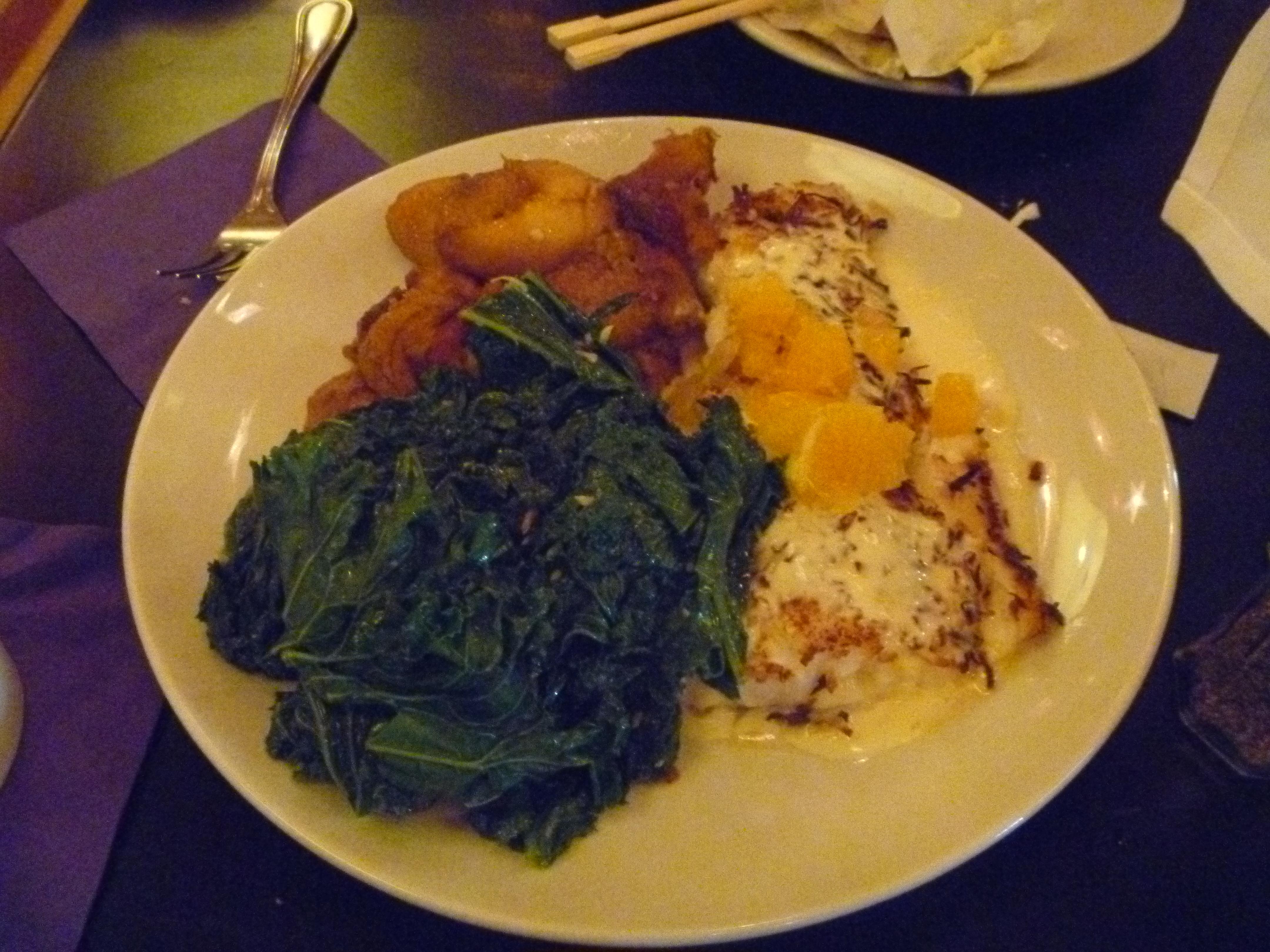 This the naked fish restaurant waltham massachusetts