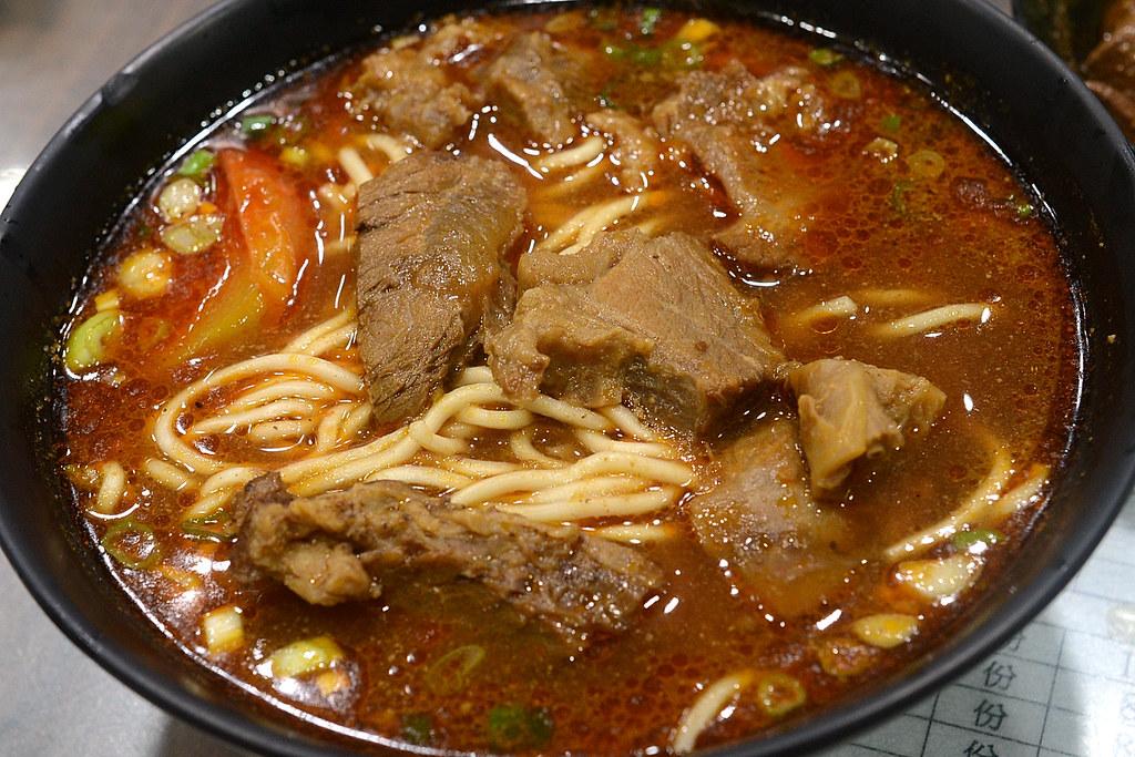 德愍牛肉麵