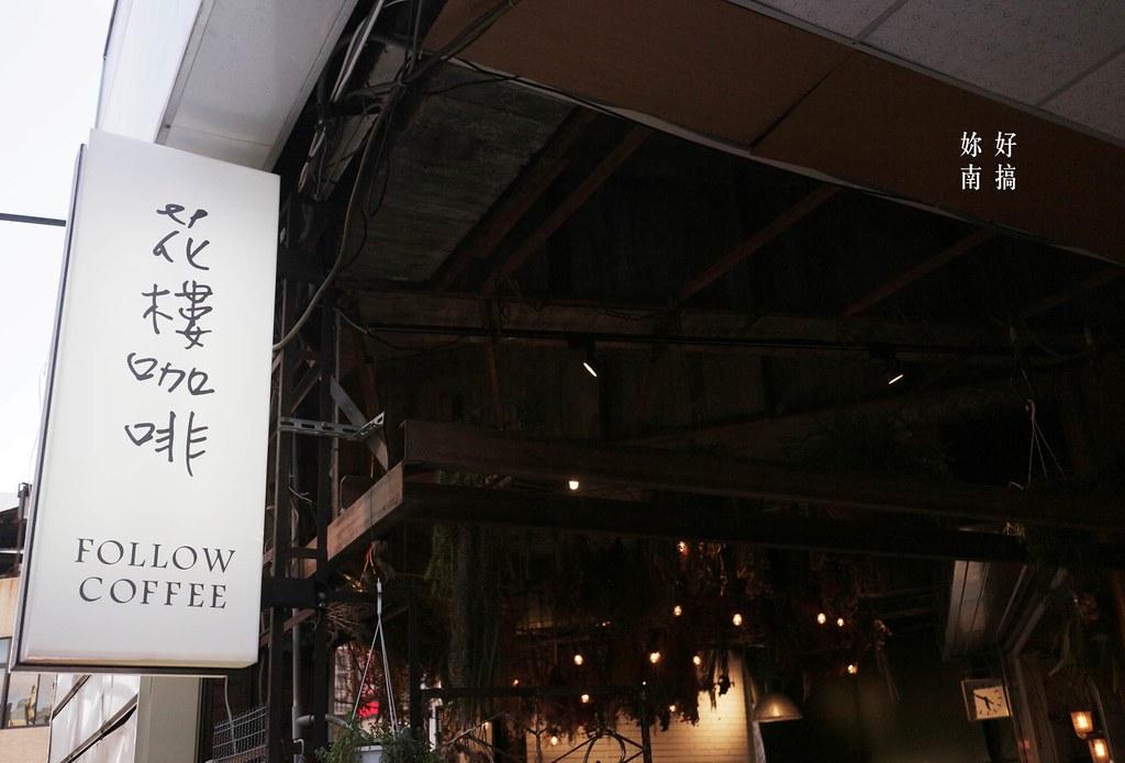 台南飲料店-03