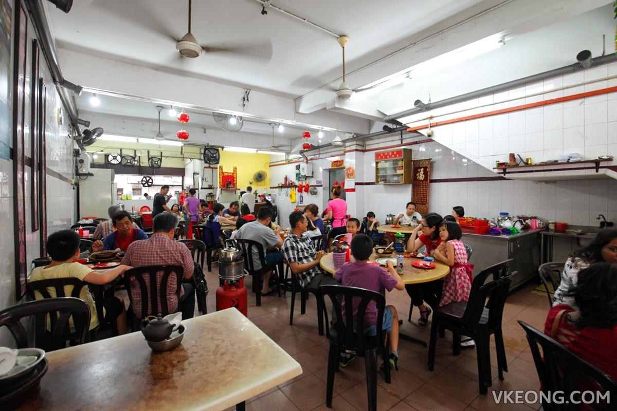 Kee Heong Bak Kut Teh Restaurant