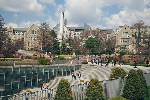 EHWA Woman University