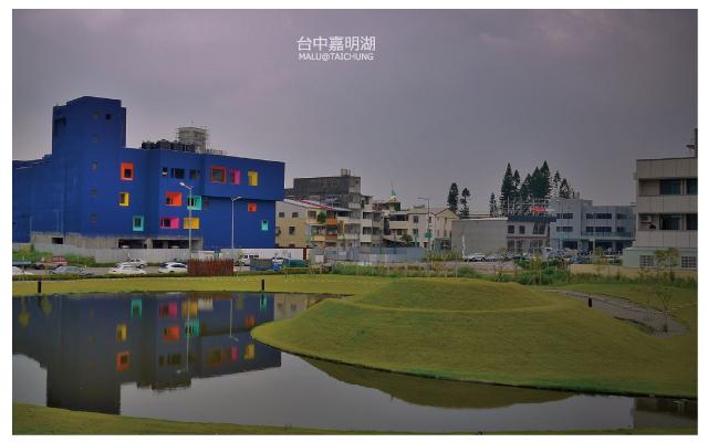 台中嘉明湖-5