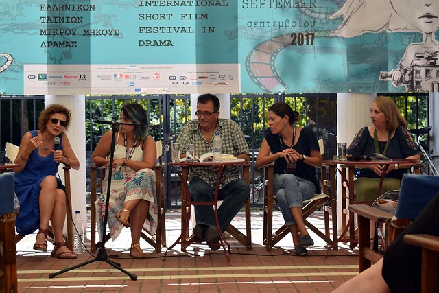Αίθρια Λογοτεχνικά Μεσημέρια - Τρίτη 19 Σεπτεμβρίου 2017