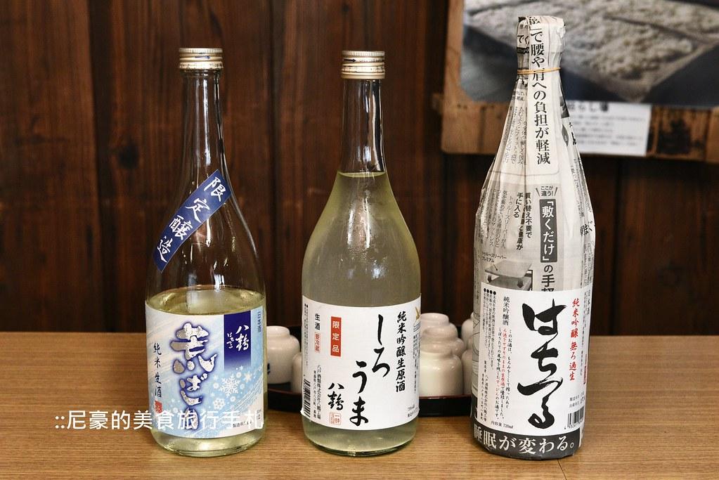 八戶酒類株式會社4