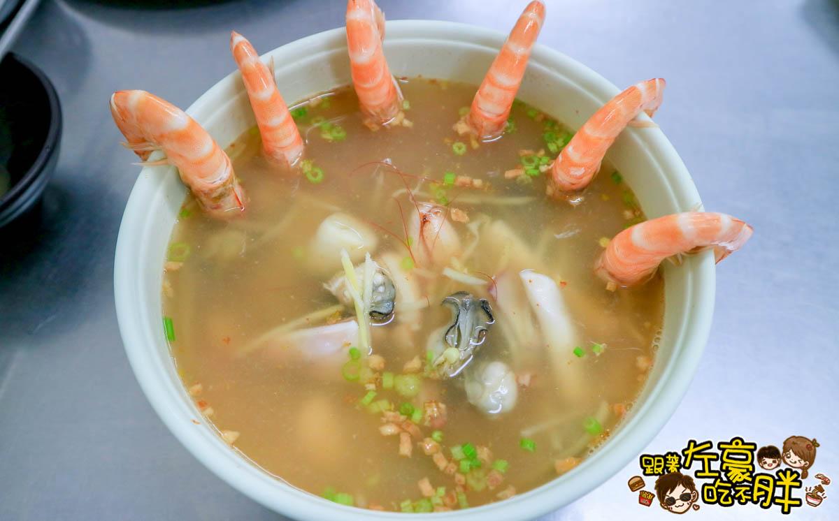 香味海產粥脆皮臭豆腐-10