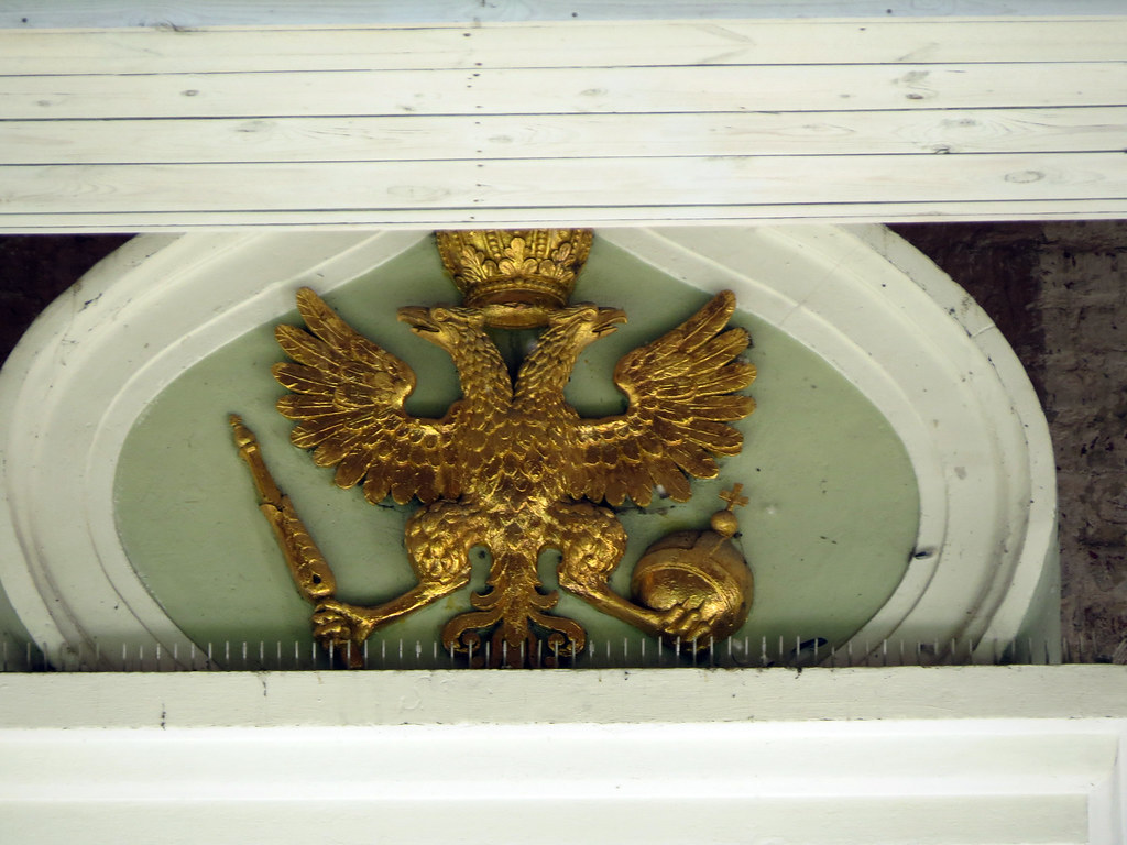Российский герб
