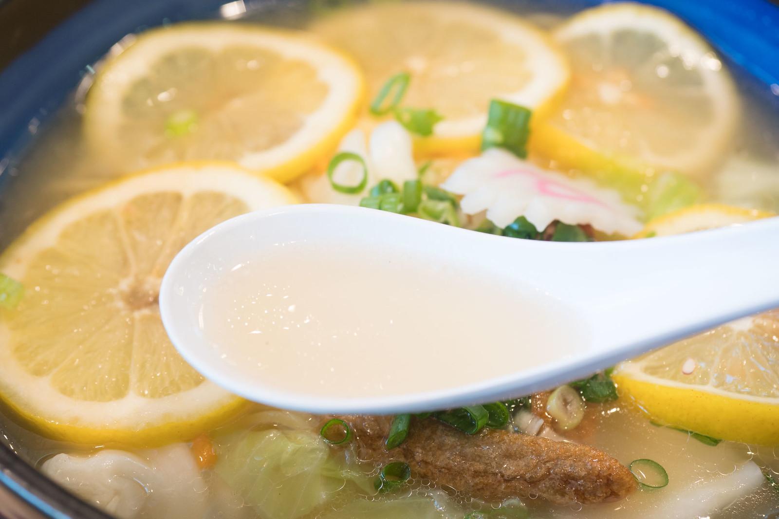 SETODA_Lemon_noodle-14