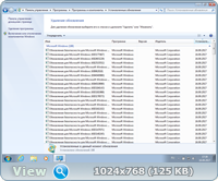 Стабильная сборка Windows 7 SP1 х86-x64 by g0dl1ke 17.9.15