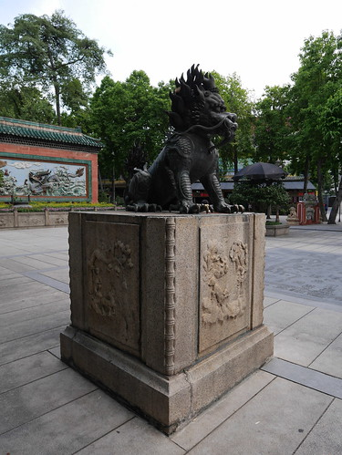 Dragon or Lion