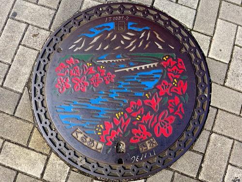 Kurume Fukuoka, manhole cover 2 (福岡県久留米市のマンホール2)