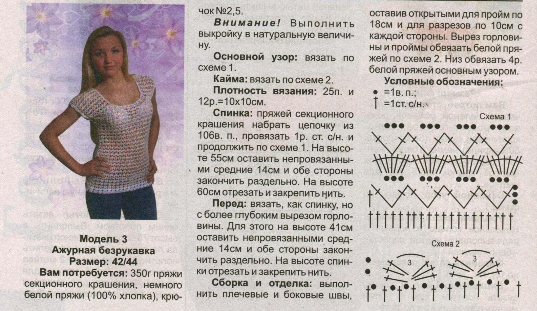 1354_koll-viaz-idei5-15_04 (2)