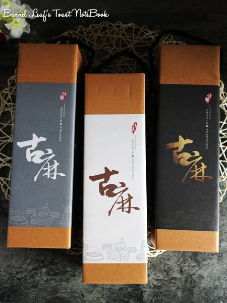 優墾 手路麵 ucan-noodles (18)