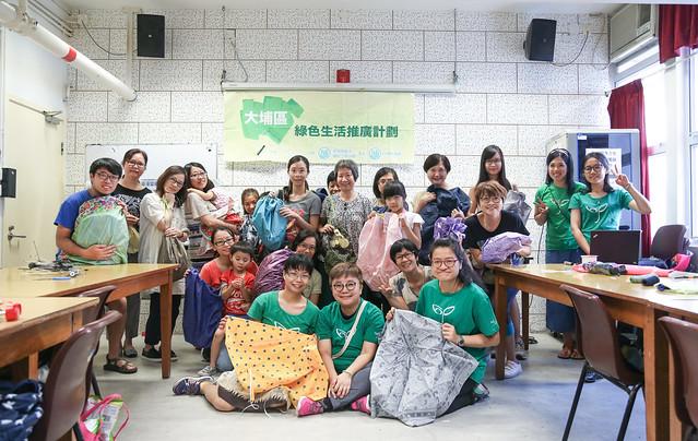 20170910遮布防水袋工作坊