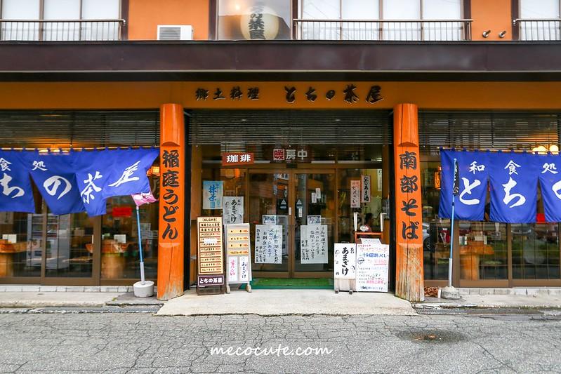 レストランたかさご屋,日本旅遊,日本東北賞楓自由行,日本美食,日本青森,日本餐廳推薦 @陳小可的吃喝玩樂
