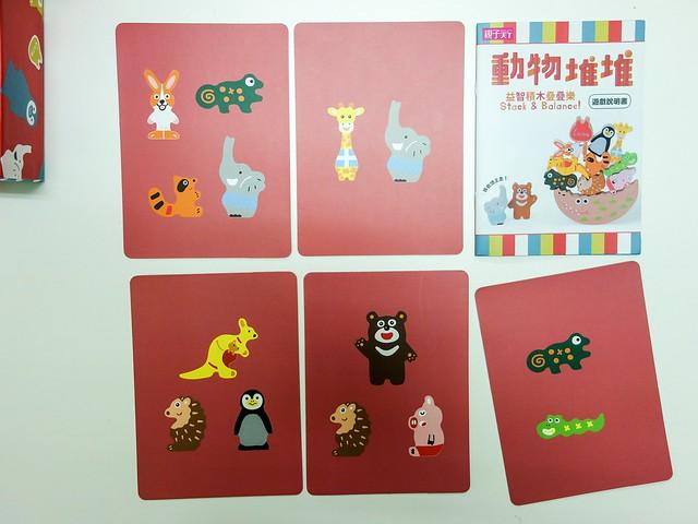 隨盒附贈五張圖卡與說明書@賴馬「動物堆堆」益智積木疊疊樂