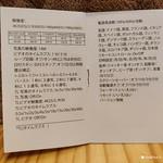 IMG_20170815_074923