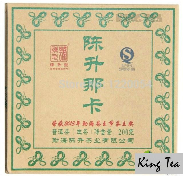 Free Shipping 2013 ChenSheng NaKa Zhuan Brick 200g YunNan MengHai Organic Pu'er Raw Tea Sheng Cha Weight Loss Slim Beauty