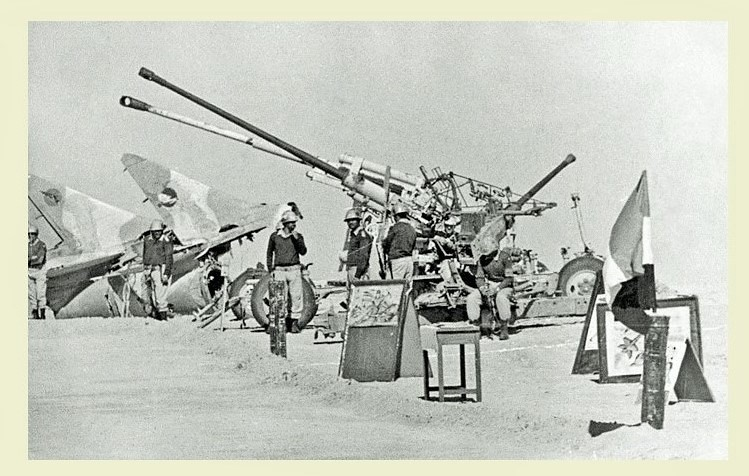 AA-guns-egypt-with-downed-A4-1973-fbyk-1