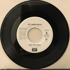 PET SHOP BOYS:OPPORTUNITIES(RECORD SIDE-B)