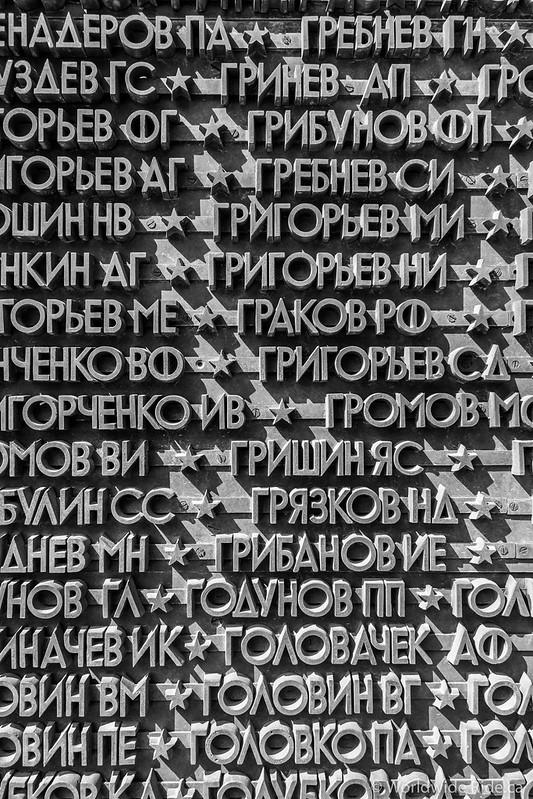 Russia Novosibirsk-8