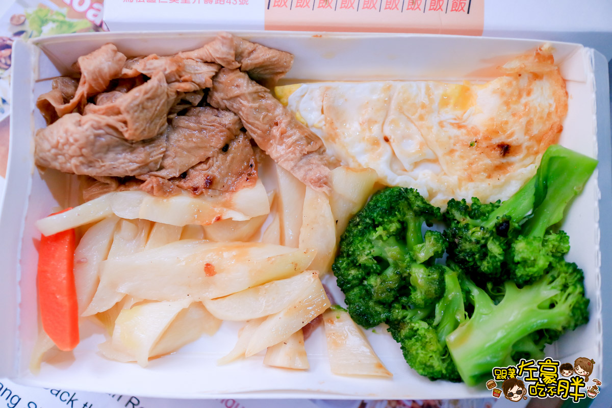 桌上賓中式快餐便當-6