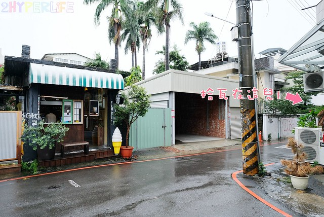 SWAG拾瓦-台中美食小吃 (3)
