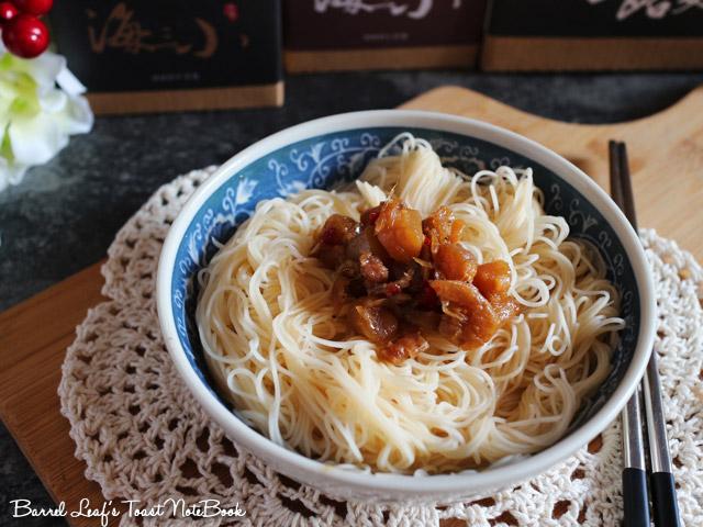 優墾 手路麵 ucan-noodles (11)