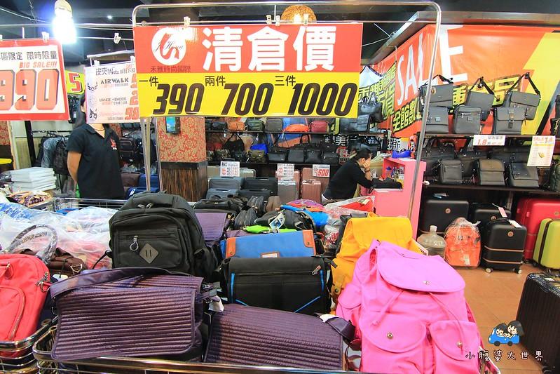 台北特賣 108