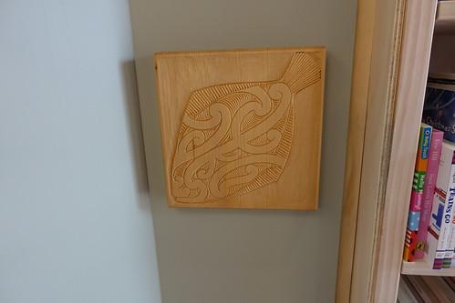 Rubbing tile - Matuku Takotako: Sumner Centre