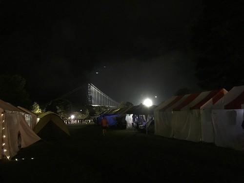 宮ヶ瀬湖24時間リレーマラソン