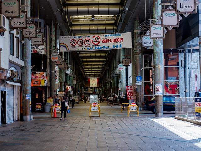 黒崎商店街