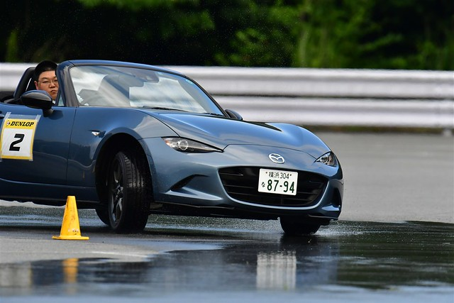Mazda Driving Academy