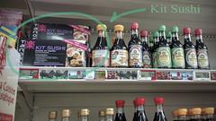 Sushi Kit at Intermarche - Photo of Cerisy-Belle-Étoile