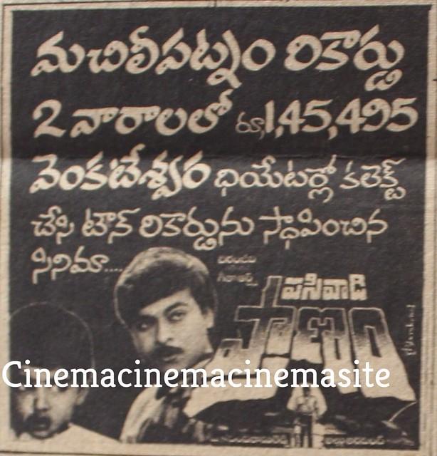 Vetapalem Third Visit - 210