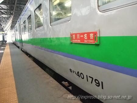 DSCF8073