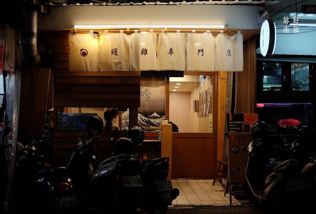 台南保安路美食 08