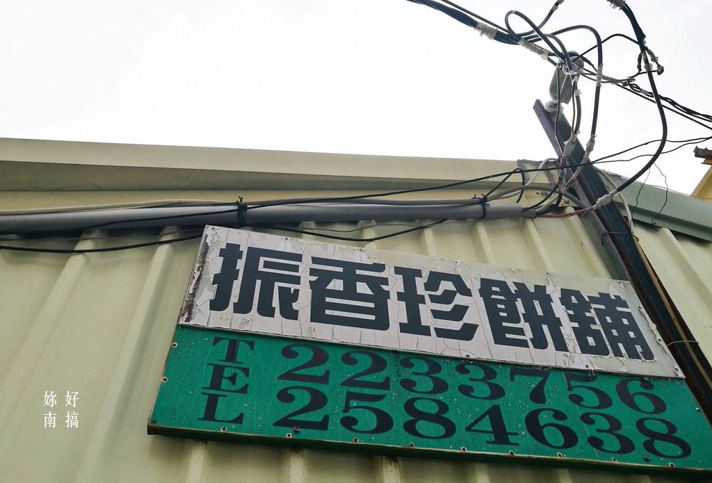 台南月餅-02