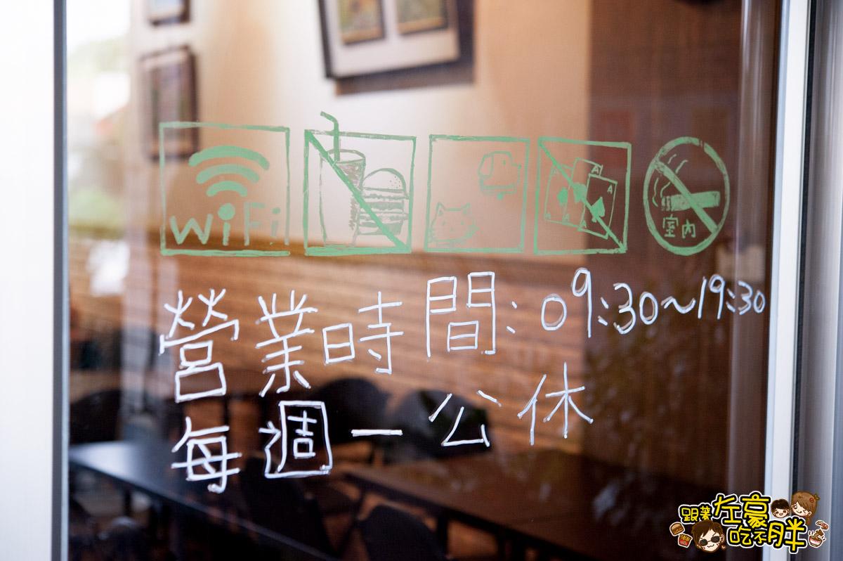 G Coffee 居藝咖啡-15