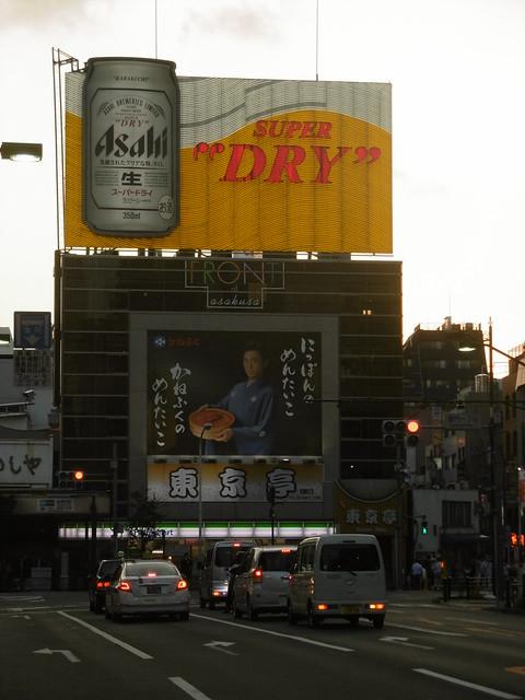 Asakusa, Panasonic DMC-SZ10