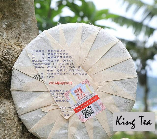 Free Shipping 2016 ChenShengHao YiWu Cake 357g YunNan MengHai Chinese Organic Puer Puerh Raw Tea Sheng Cha