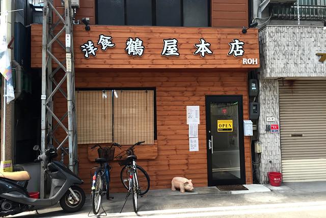 鶴屋本店(神戸・新長田)