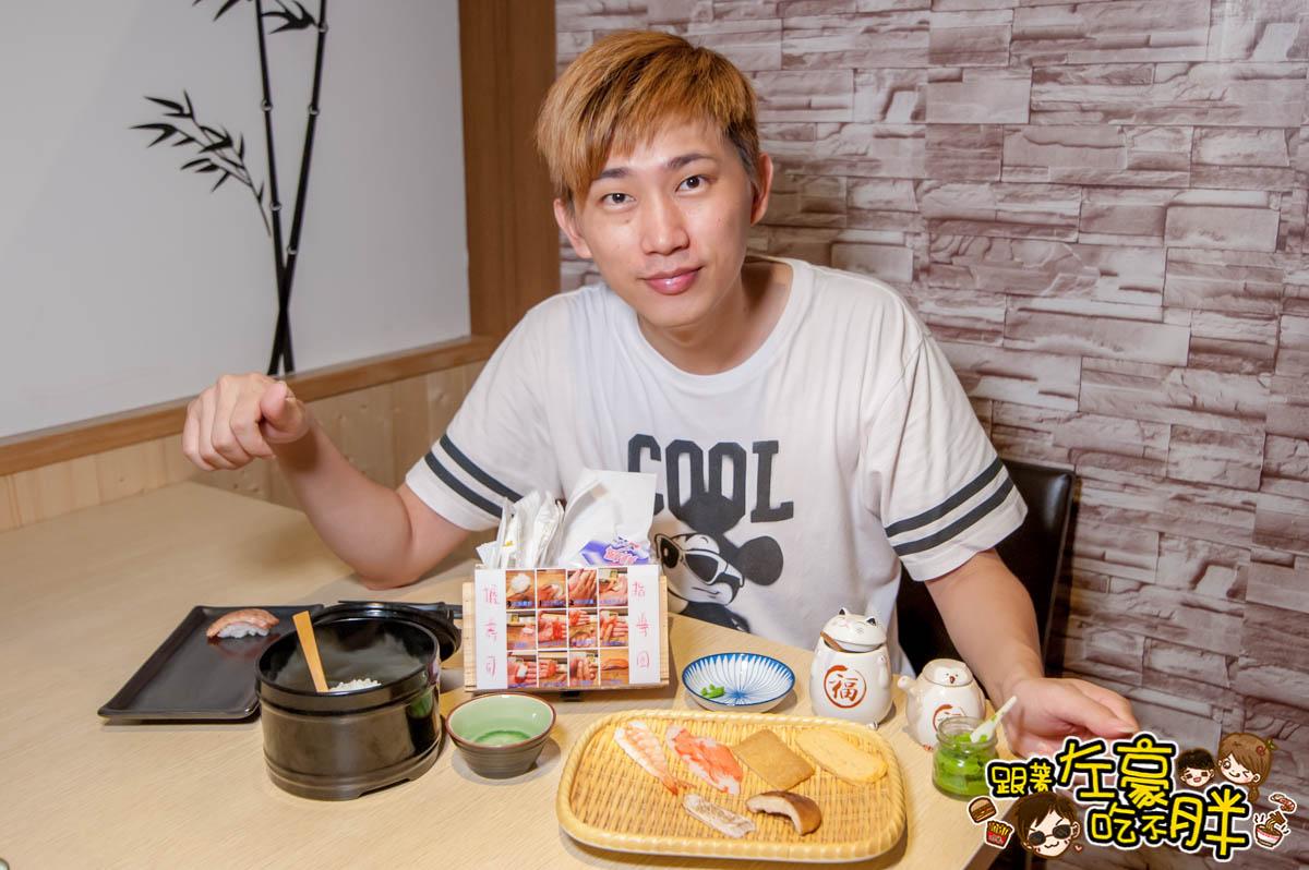 築饌日式料理丼飯壽司-69