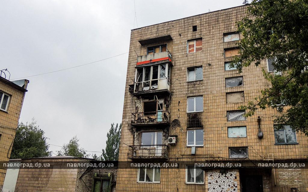 Марьинка-3
