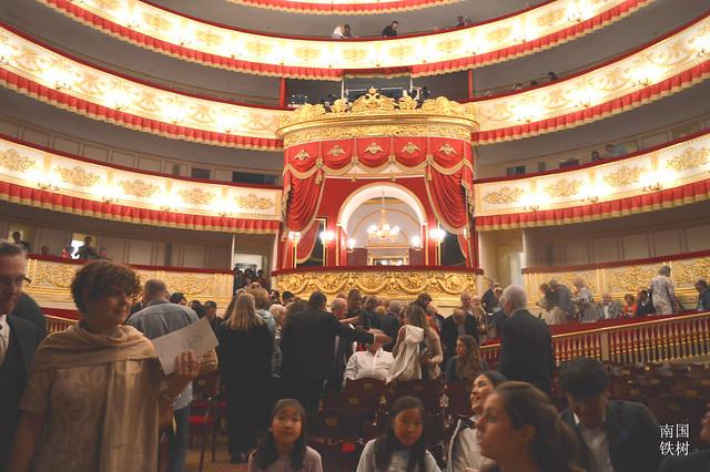 亚历山大剧院皇家