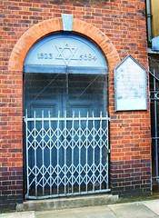 The Entrance To The East London Central Synagogue, Whitechapel - London.