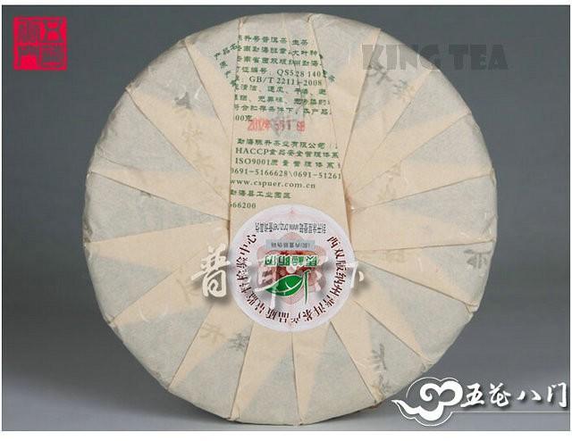 Free Shipping 2012 ChenSheng Beeng Cake Bing Golden Ban Zhang 400g YunNan Organic Pu'er Raw Tea Sheng Cha Weight Loss Slim Beauty