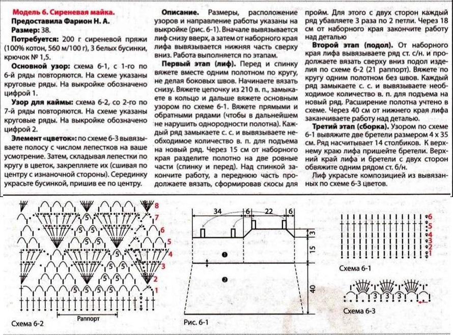 0926_vyaz_kru4_4_14-usamodelkina (2)